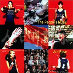 Rose, Jon: The People's Music (Recommended Records)