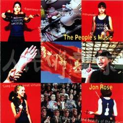 Rose, Jon: The People's Music