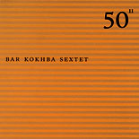 Zorn, John: 50Th Birthday Celebration - Volume 11 - Bar Kokhba Sextet (Tzadik)