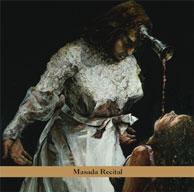 Feldman, Mark & Courvoisier, Sylvie: Masada Recital (Tzadik)