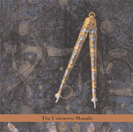 Zorn, John: The Unknown Masada - Masada Anniversary Edition Vol. 3