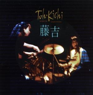 Fujii, Satoko / Tatsuya Yoshida: Toh-Kichi (Les Disques Victo)