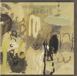 Sawai, Kazue / Michel Doneda / Kazuo Imai / Le Quan Ninh / Tetsu Saitoh: Une chance pour l'ombre (Les Disques Victo)