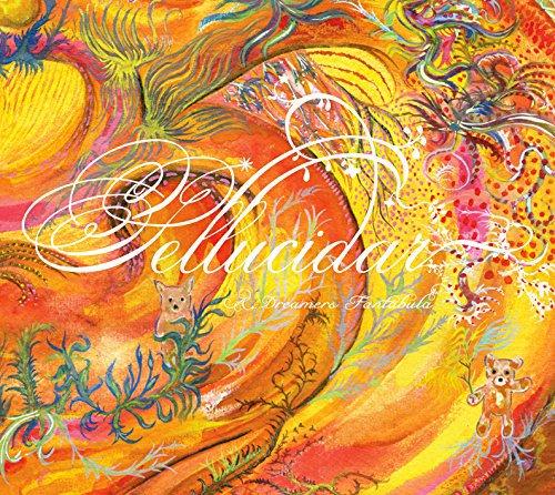 Zorn, John: Pellucidar-A Dreamers Fantabula (Tzadik)