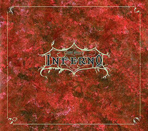 Zorn, John: Inferno (Tzadik)