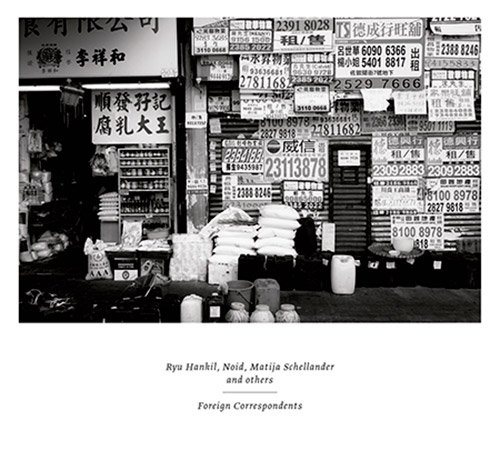 Hankil, Ryu  / Noid / Matija Schellander and others: Foreign Correspondents [2 CDs] (Mikroton Recordings)