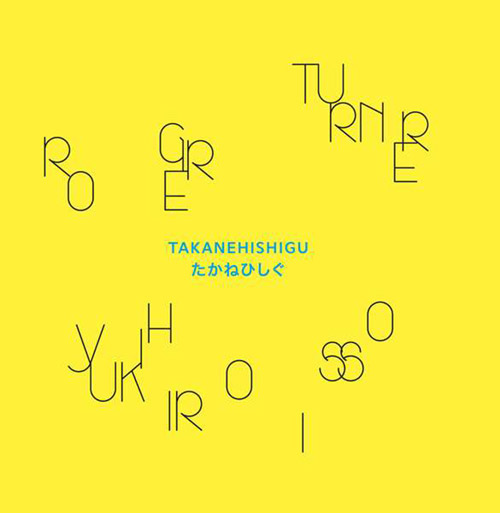 Turner, Roger / Yukihiro Isso: Takanehishigu [VINYL] (Otoroku)