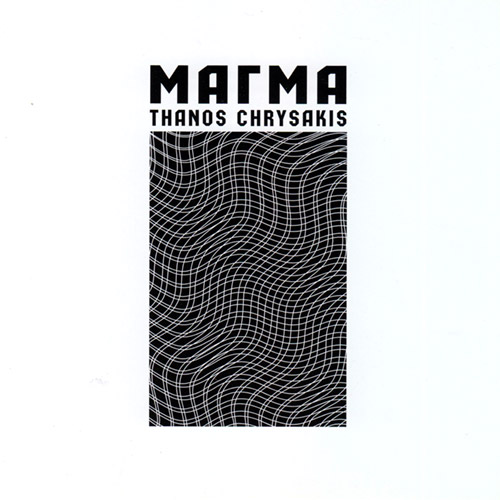 Chrysakis, Thanos: ΜΑΓΜΑ / MAGMA (Monochrome Vision)
