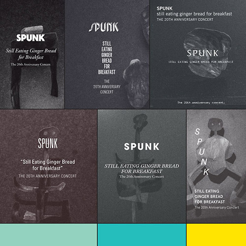 Spunk: Still Eating Ginger Bread For Breakfast (Rune Grammofon)