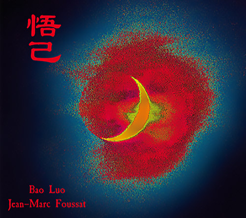 Luo, Bao / Jean-Marc Foussat: Surface Calme (Fou Records)