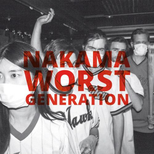 Nakama: Worst Generation [VINYL] (Nakama Records)