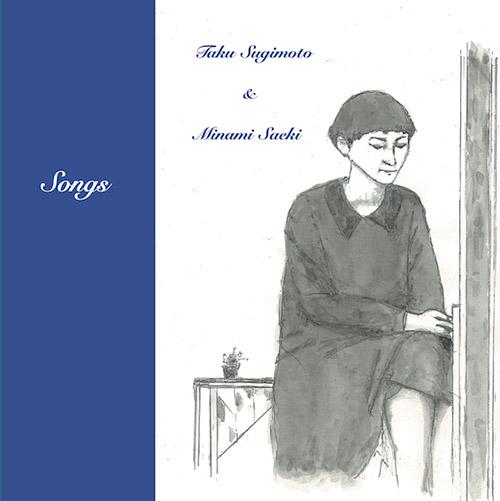 Sugimoto, Taku / Minami Saeki: Songs [2 CDs] (Ftarri)