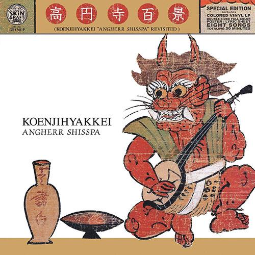 Koenjihyakkei: Angherr Shisspa Revisited [VINYL] (Skin Graft)