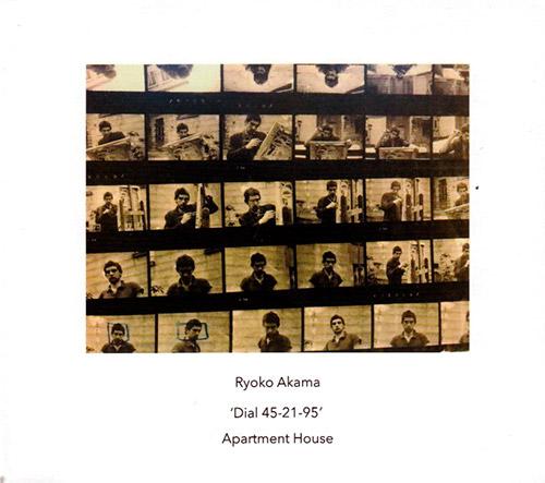 Akama, Ryoko / Apartment House: Dial 45-21-95 (Another Timbre)