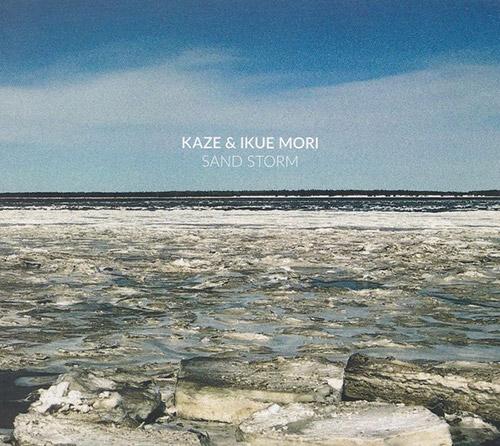 Kaze (Fujii / Tamura / Pruvost / Orins) w/ Ikue Mori: Sand Storm (Libra/ Circum-Disc)