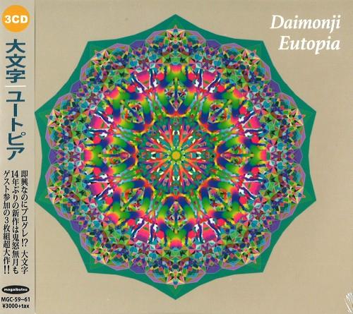 Daimonji (Hoppy / Yoshida / Nasuno) : Eutopia [3 CDs] (Magaibutsu)