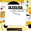 AMM: Combines + Laminates + Treatise '84