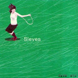 Fei, James / Hideki, Kato: Sieves (Improvised Music From Japan)