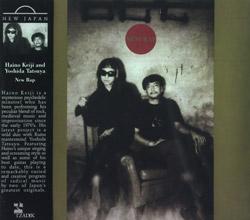 Haino, Keiji / Yoshida Tatsuya: New Rap (Tzadik)