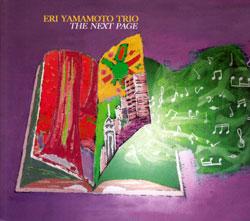 Yamamoto Trio, Eri: The Next Page