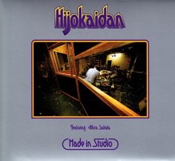 Hijokaidan featuring Sakata Akira: Made in Studio (Doubtmusic)