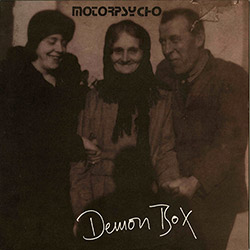 Motorpsycho: Demon Box [4 CD/DVD BOX]