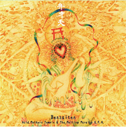 Acid Mothers Temple & The Melting Paraiso U.F.O.: Benzaiten [VINYL 2 LPs]