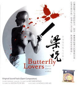 Kwang, Goh Lee: Butterfly Lovers OST <i>[Used Item]</i>