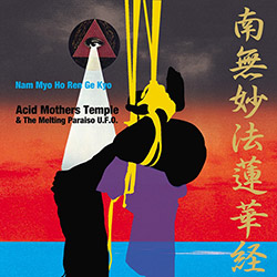 Acid Mothers Temple: Nam Myo Ho Ren Ge Kyo [VINYL 2 LPs RSD] (SPACE AGE)
