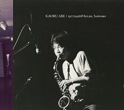 Abe, Kaoru : 19770916@Ayler, Sapporo