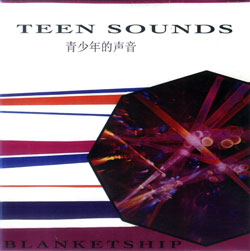 Blanketship: Teen Sounds (Gigante Sound)