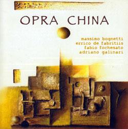 Bognetti / De Fabritiis / Fochesato / Galinari: Oprachina <i>[Used Item]</i>