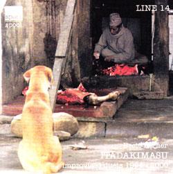 Larner, Brett: Itadakimasu - Improvised Duets 1994-2000 (Spool)