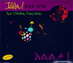 Various Artists: Ililta! New Ethiopian Dance Music (Terp African Series)