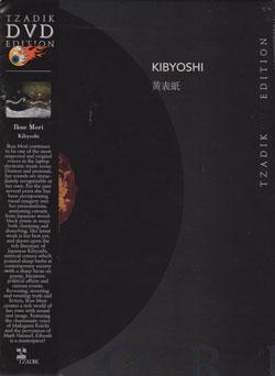 Mori, Ikue: Kibyoshi [DVD]