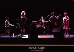 Koenji Hyakkei: Live At Koenji High [DVD]