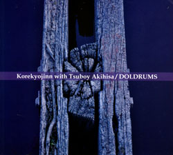Korekyojinn with Tsuboy Akihisa: Doldrums (Magaibutsu Limited)