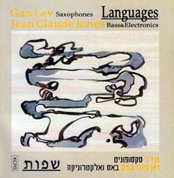 Lev, Gan / Jean Claude Jones: Languages