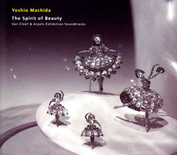 Machida, Yoshio: The Spirit of Beauty