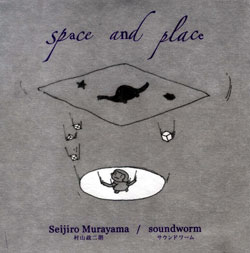 Murayama, Seijiro / Soundworm: Space & Place (Ftarri)