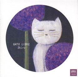 Gato Libre (Tamura / Fujii / Tsumura / Koreyasu): Shiro