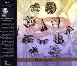 Bernstein, Steven : Diaspora Suite (Tzadik)