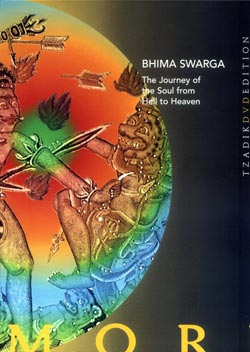 Mori, Ikue: Bhima Swarga-The Journey of the Soul From Hell to Heaven [DVD] (Tzadik)