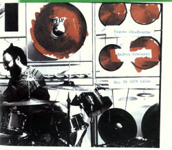 Chadbourne, Eugene / Centazzo, Andrea: Udine: December 29, 1978