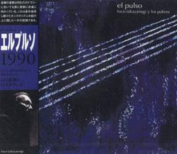 El Pulso: Loco Takayanagi Y Les Pobres (Jinya Disc)