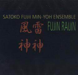 Fujii, Satoko / Min-Yoh Ensemble: Fujin Raijin (Les Disques Victo)