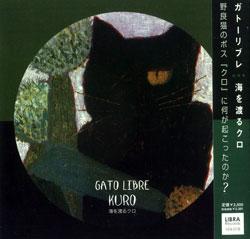 Gato Libre: KURO (Libra)