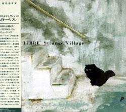 Gato Libre: Strange Village