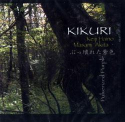 Haino, Keiji / Akita, Masami: Kikuri - Pulverized Purple