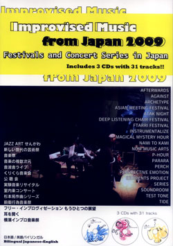 Various Artists: Improvised Music from Japan 2009 [book + 3 CDs]
